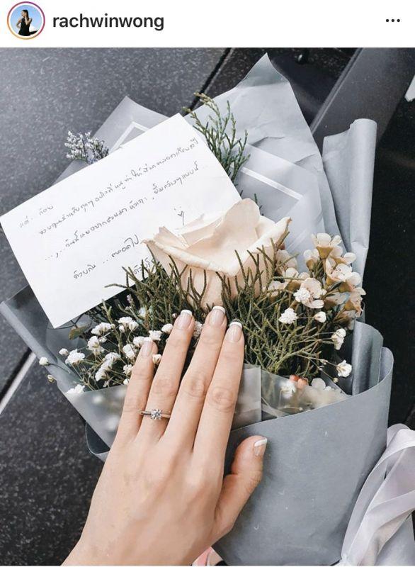 ตูน อาทิวราห์ ก้อย รัชวิน แหวน แต่งงาน