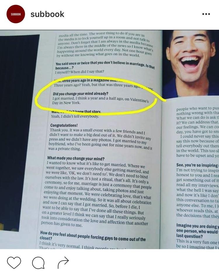 บทสัมภาษณ์  นิตยสาร วู้ดดี้ แต่งงาน แฟนหนุ่ม บันเทิง ดารา นักแสดง พิธีกรชื่อดัง
