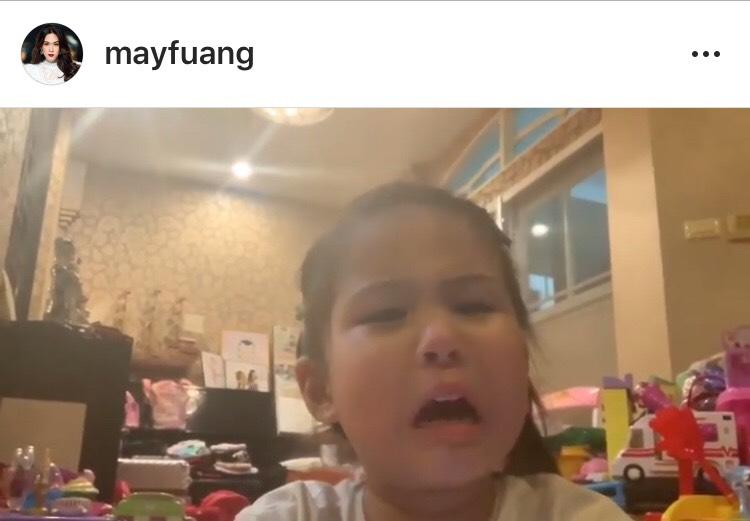 เมย์ ปทิตา น้องมายู ร้องไห้ คุณแม่