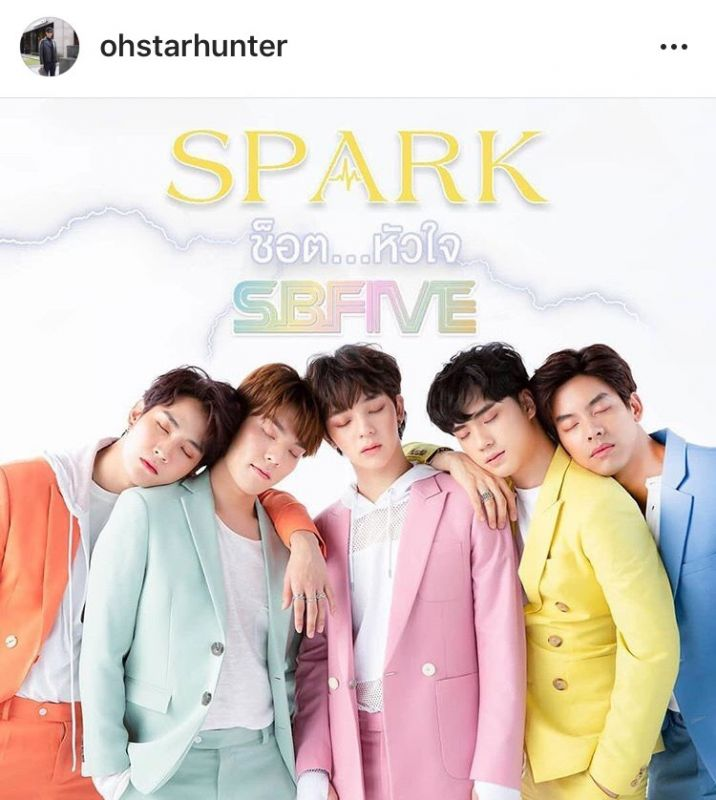 SBFIVE ปล่อยเพลง งานเพลง ซิงเกิ้ลใหม่ Spark ช็อต...หัวใจ