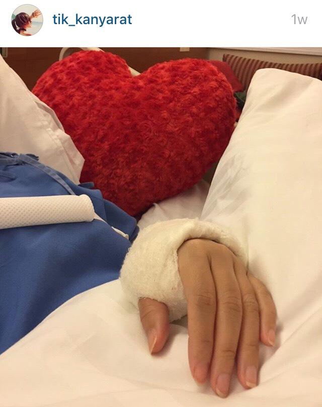 ติ๊ก อัพเดท ผ่าตัด ผ่าตัดกระดูก สะโพก บันเทิง ดารา นักแสดง ส่งกำลังใจ