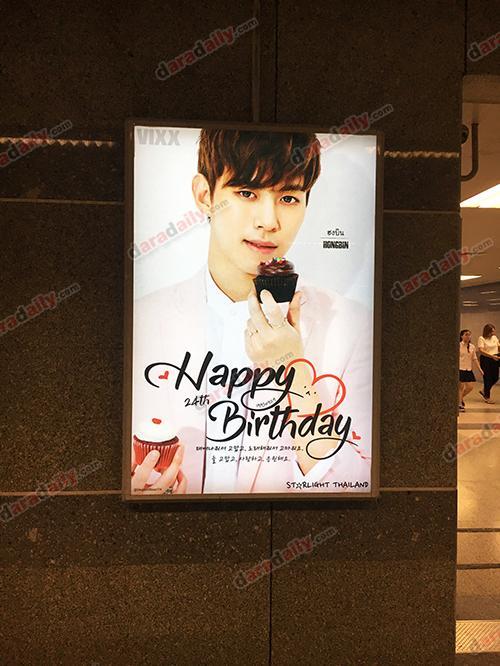 #ฮงบิน แฟนคลับไทย โปรเจ็คท์บิลบอร์ด MRT ฉลองวันเกิด Hongbin VIXX