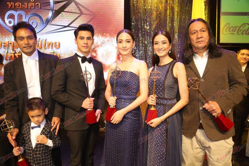 ผลรางวัล โทรทัศน์ ทองคำ ครั้งที่ 31 ประจำปี 2559รายชื่อ ผลรางวัล โทรทัศน์ ทองคำ ครั้งที่ 31 ประจำปี 2559