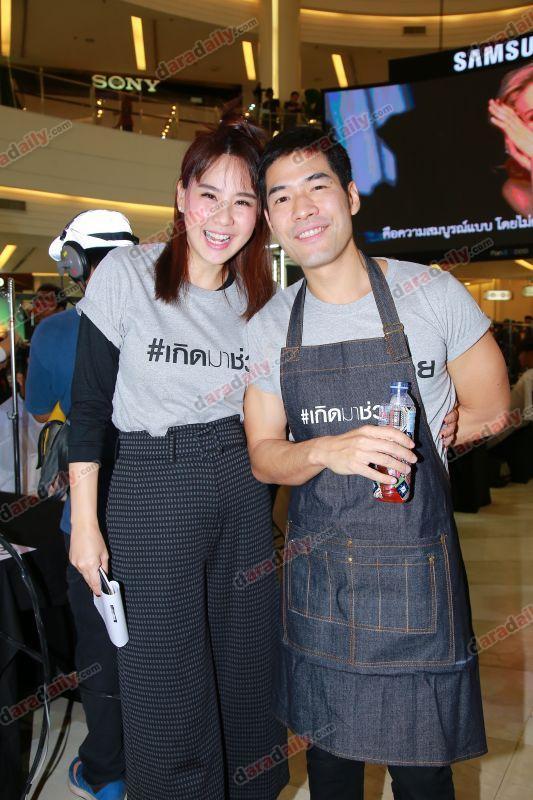วู้ดดี้ เพื่อนดารา ตัดช่วยใต้ เกิดมาช่วย ซุปตาร์ทั่วฟ้าเมืองไทย