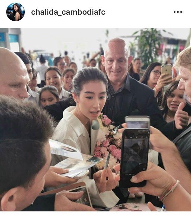 มิ้นต์ ชาลิดา แฟนคลับ กัมพูชา
