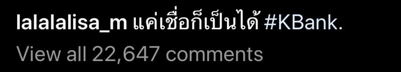 BLACKPINK ลิซ่า Comeback KBank