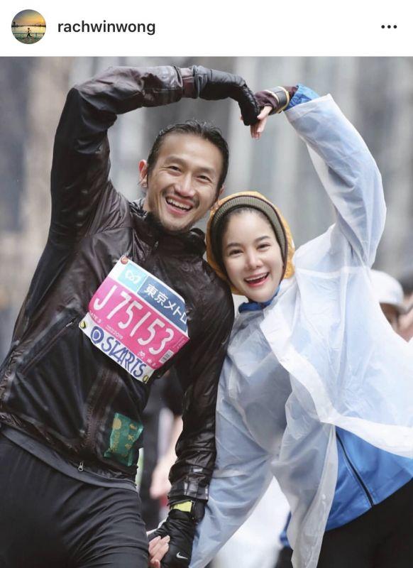 คู่รัก ออกกำลังกาย วิ่ง บันเทิง