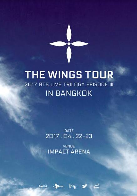 BTS ระเบิดความมันส์ เวทีลุกเป็นไฟคอนเสิร์ตสุดยิ่งใหญ่ ไอดอลเกาหลี อาร์มี่ไทย