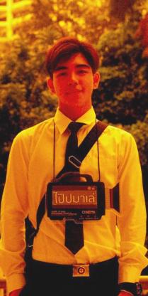 #ทีมมศว ดาราวัยรุ่น มหาวิทยาลัยศรีนครินทรวิโรฒ รั้วเทาแดง นักศึกษายุคใหม่