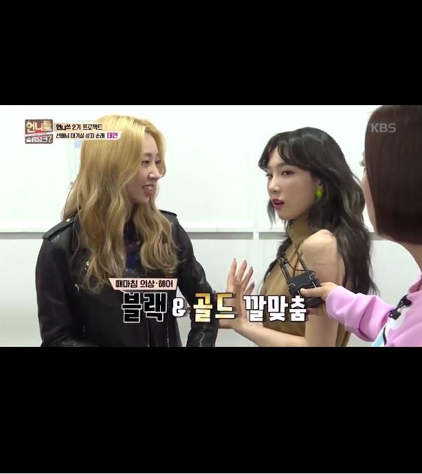 """แฟนคลับมีหวัง! """"Taeyeon"""" เผยอยากทำเพลงร่วมกับ """"Minzy"""" อดีตสมาชิกวง """"2NE1"""""""