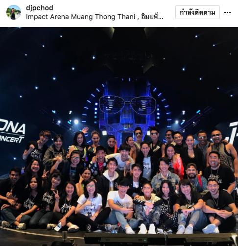 ชมภาพ บรรยากาศ คนบันเทิงร่วมงานคอนเสิร์ต J-dna Concert
