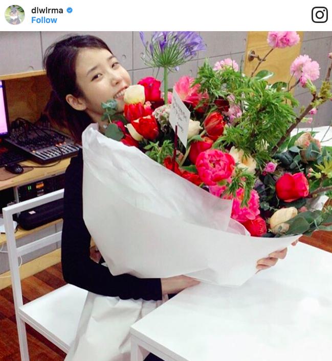 IU Kang Ha Neul