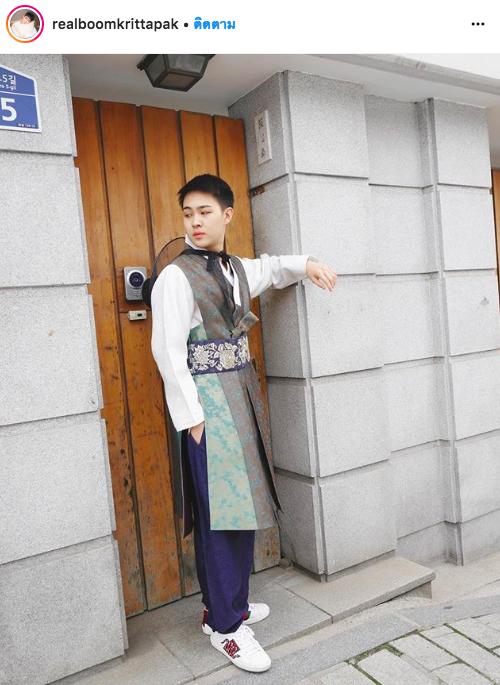 พีค ภีมพล บูม คู่จิ้น เที่ยวเกาหลี