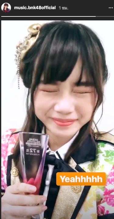 มิวสิค เฌอปราง เซ็นบัตสึโลก อันดับโลก ประเทศญี่ปุ่น BNK48 AKB48