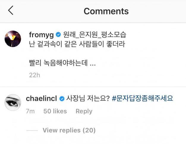 CL Yang Hyun Suk ข่าวบันเทิง ข่าวบันเทิงเกาหลี ไอดอลเกาหลี