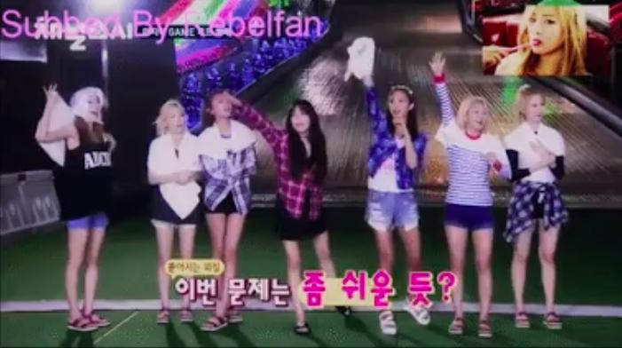 Taeyeon Irene เหมือนกัน ไอดอลเกาหลี