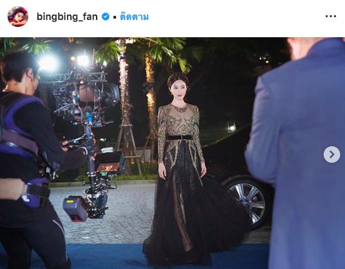 bingbing_fan ฟ่านปิงปิง ติดคุก เรือนจำ เจ้าแม่พรมแดง ซุปตาร์จีน