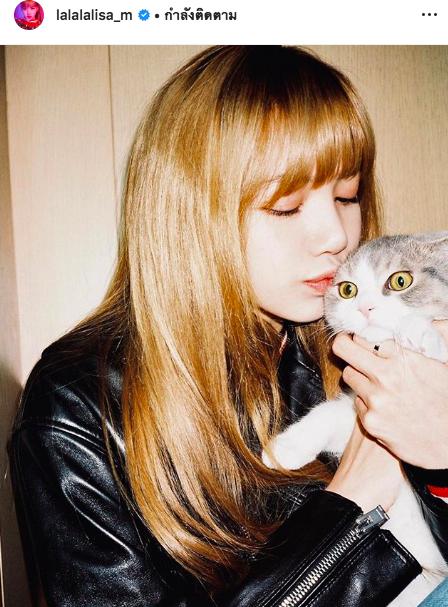 Lisa BLACKPINK รวมภาพน่ารัก