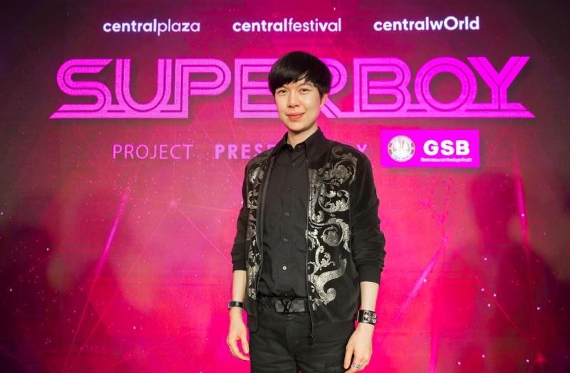 Superboy Project SBFIVE ออดิชั่น ภาคเหนือ ภาคกลาง