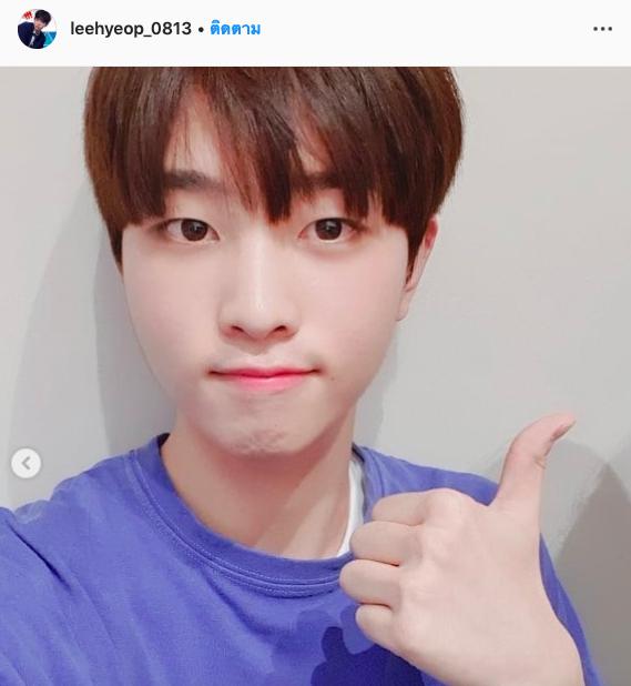 Lee Hyeop Produce X 101 Woollim Rookie