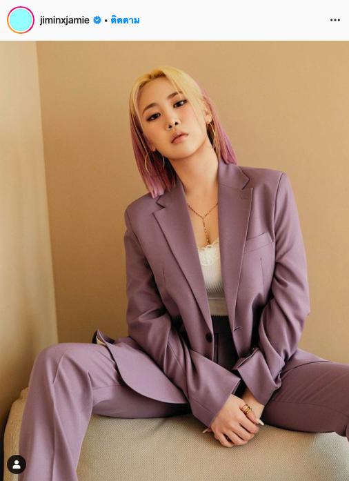 เริ่มต้นใหม่ Park Jimin JYP kpop Warner Music Korea
