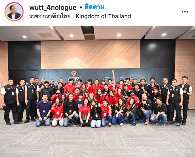 GOT7 2020 WORLD TOUR KEEP SPINNING IN BANGKOK