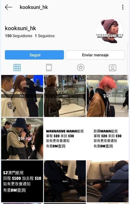 ARMY BTS ซาแซง kpop ไอดอลเกาหลี
