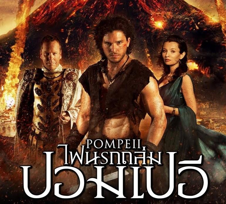 ทรูโฟร์ยู หนังไทย หนังต่างประเทศ