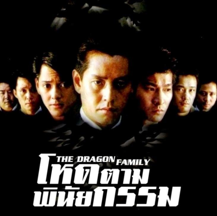 ทรูโฟร์ยู หนัง หนังต่างประเทศ