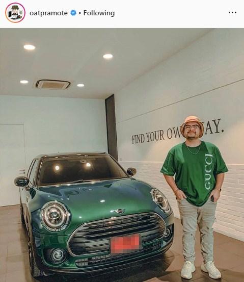 โอ๊ต ปราโมทย์ รถคันใหม่ สีเขียว