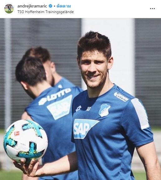 นักบอล หล่อ เก่ง ฟุตบอลโลก ประเทศรัฐเซีย Andrej Kramaric