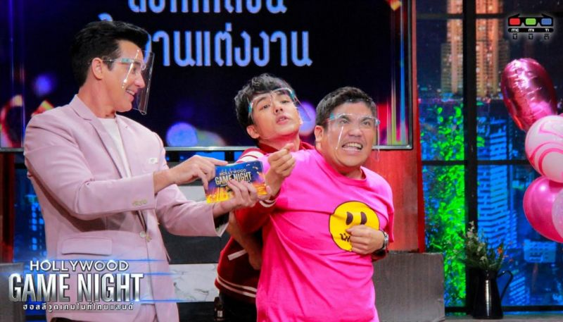 Hollywood Game Night Thailand Super Champ