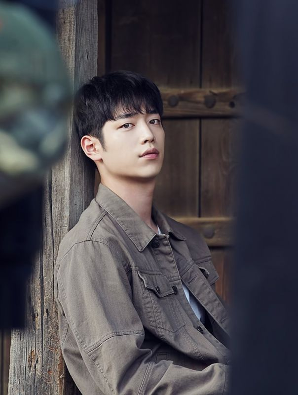 Seo Kang Joon  Seo Kang JunWhen the Weather is Fine