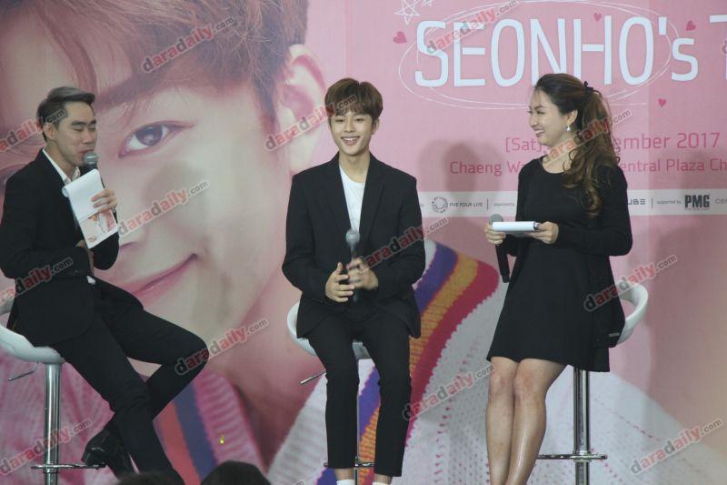 บทสัมภาษณ์พิเศษ Yu Seon Ho จัดมีตติ้งครั้งแรกในไทย