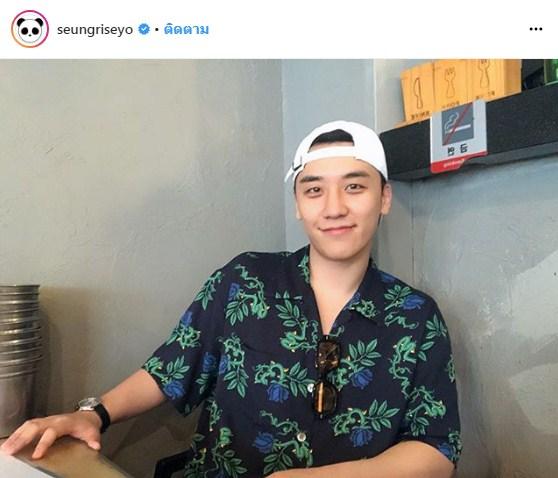 Seungri วง BIGBANG แฟน ความรัก
