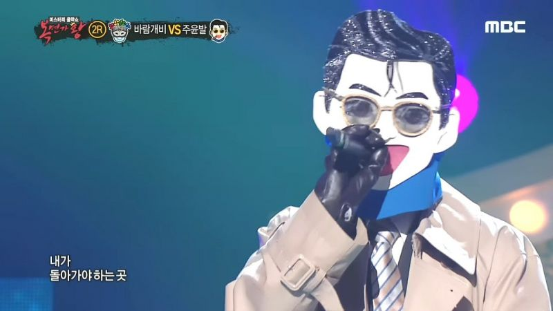 Seungyoon แชมป์ The King Of Masked Singer