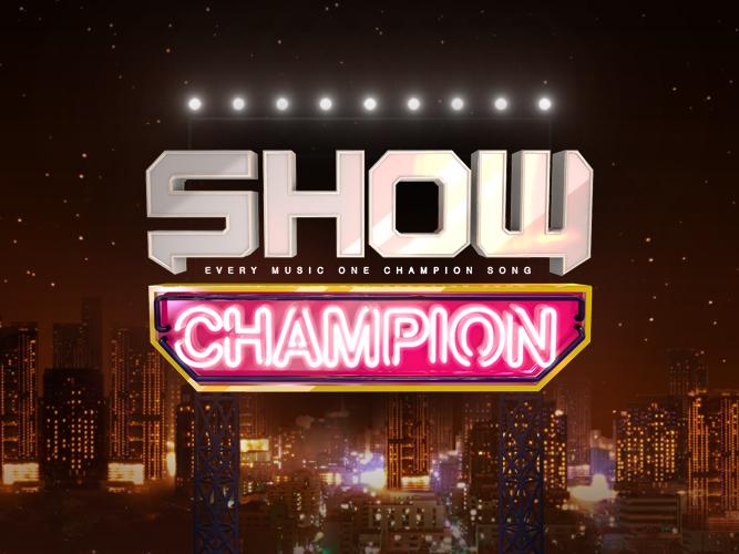 Show Champion ไอดอล พิธีกร MC