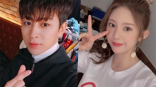 Yunhyeong Daisy แฟน คู่รัก ikon momoland