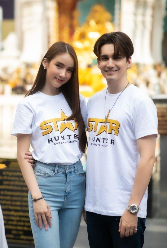 Star Hunter Entertainment
