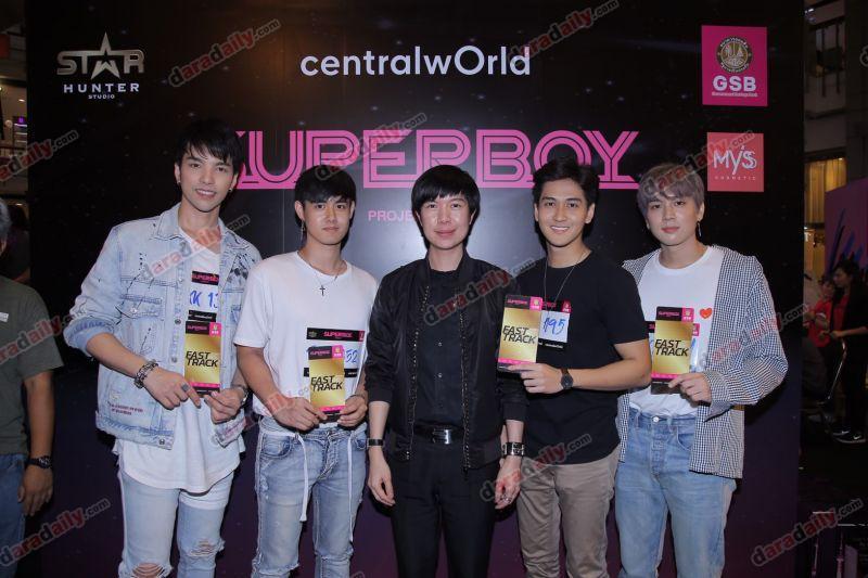 Superboy Project ออดิชั่น ภาคกลาง SBFIVE