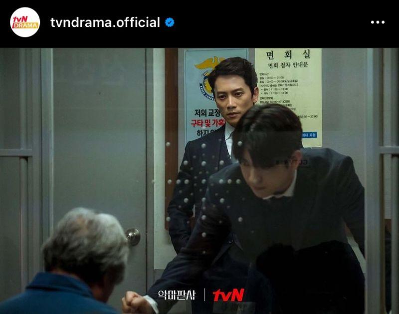 The Devil Judge จินยอง GOT7 จีซอง มินจอง ซีรีส์เกาหลี