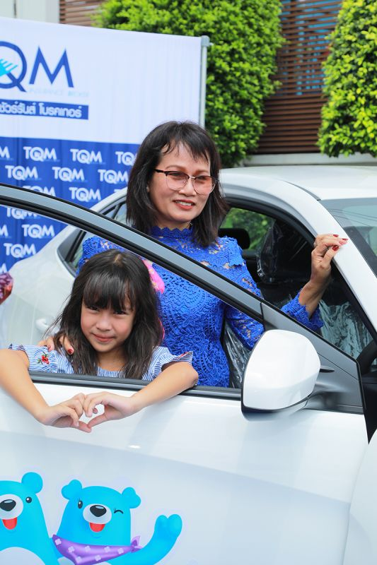 TQM Family Club แจกรถ