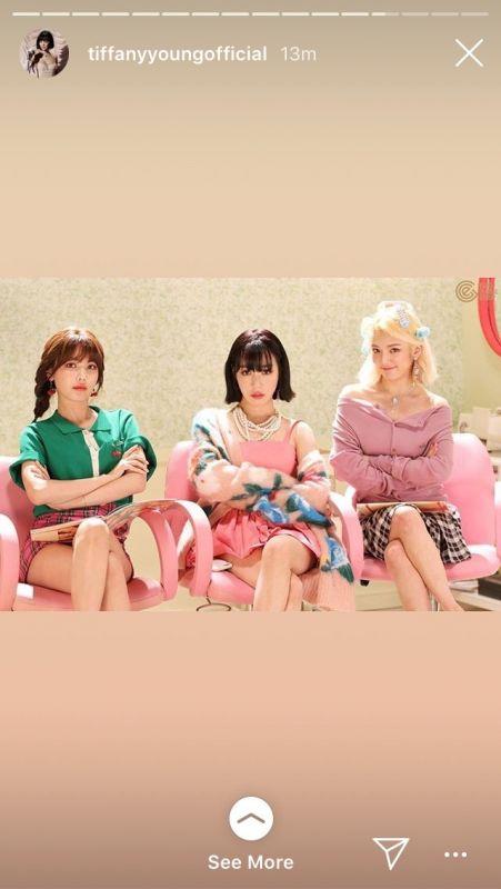 โซวอน SNSD Girls Generation