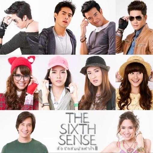 The Sixth Sense สื่อรักสัมผัสหัวใจ ครบรอบ 6 ปี นักแสดง รวมตัว