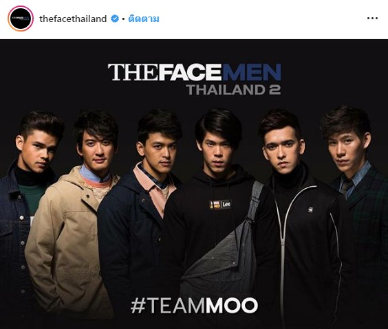 The Face Men 2 มีใครบ้าง หมู พิม ซอนย่า โทนี่ #TheFacemenThailand2