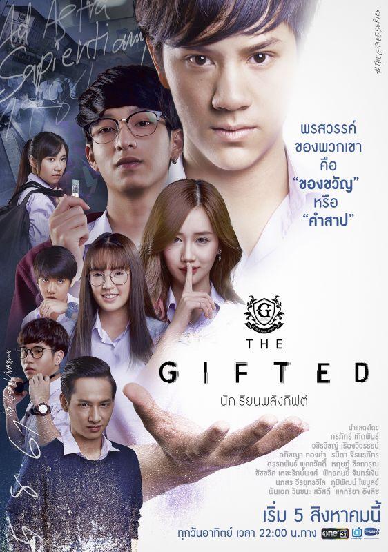 The Gifted นักเรียนพลังกิฟต์ กระแส เรตติ้ง