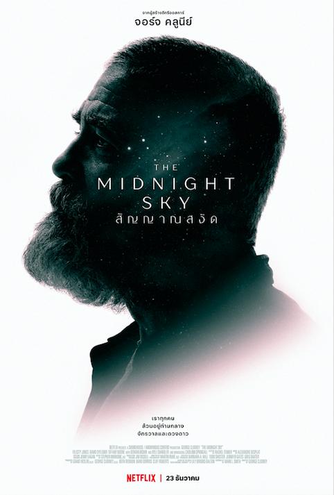 TheMidnightSky