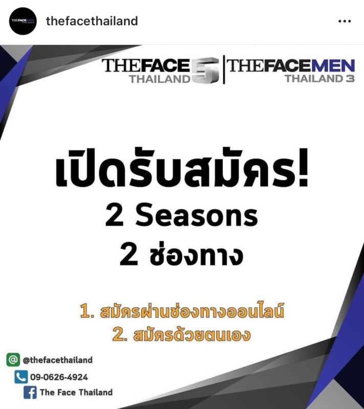 THE FACE TH SS5 เมนเทอร์ รายการ
