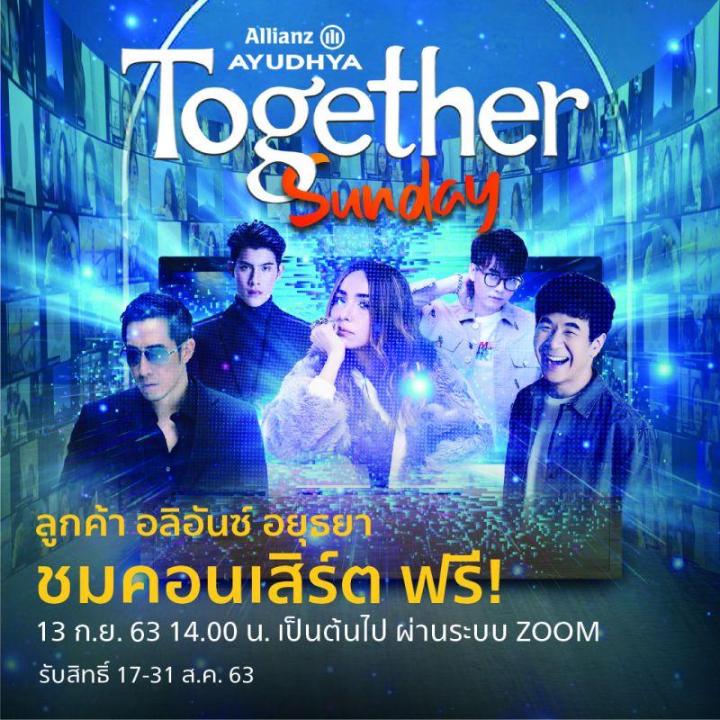 Together Sunday Live Online Concert