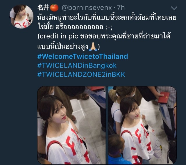 Twice  WelcomeTwicetoThailand TWICELANDZONE2inBANGKOK